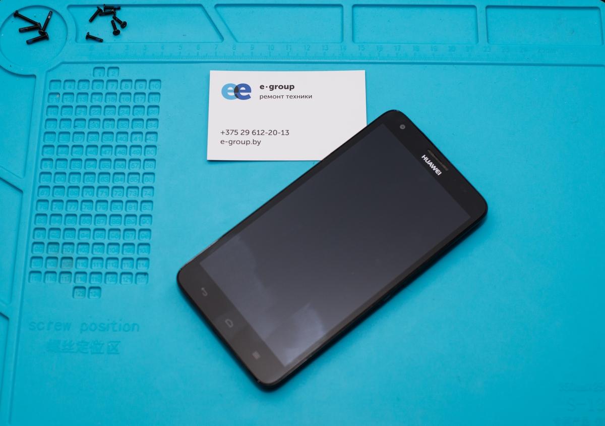 ремонт телефонов Huawei в минске