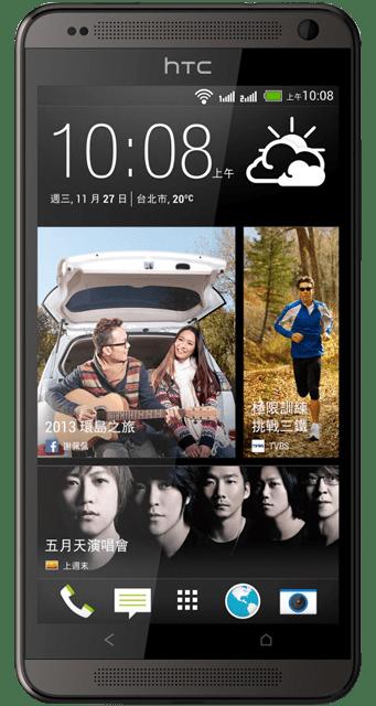 Ремонт HTC Desire700