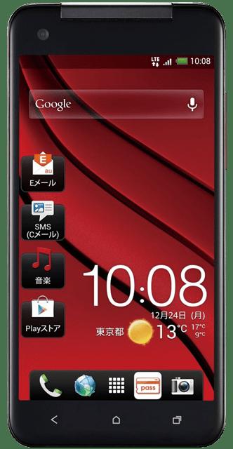 Ремонт HTCButterfly S