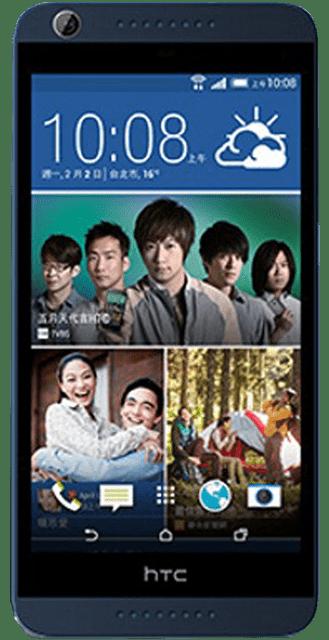 Ремонт HTC Desire626