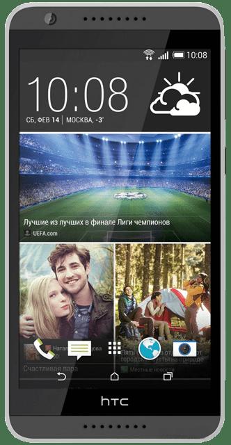 Ремонт телефонов HTC Desire820g