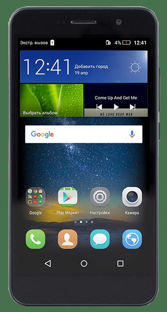 Ремонт HuaweiHonor 4C Pro