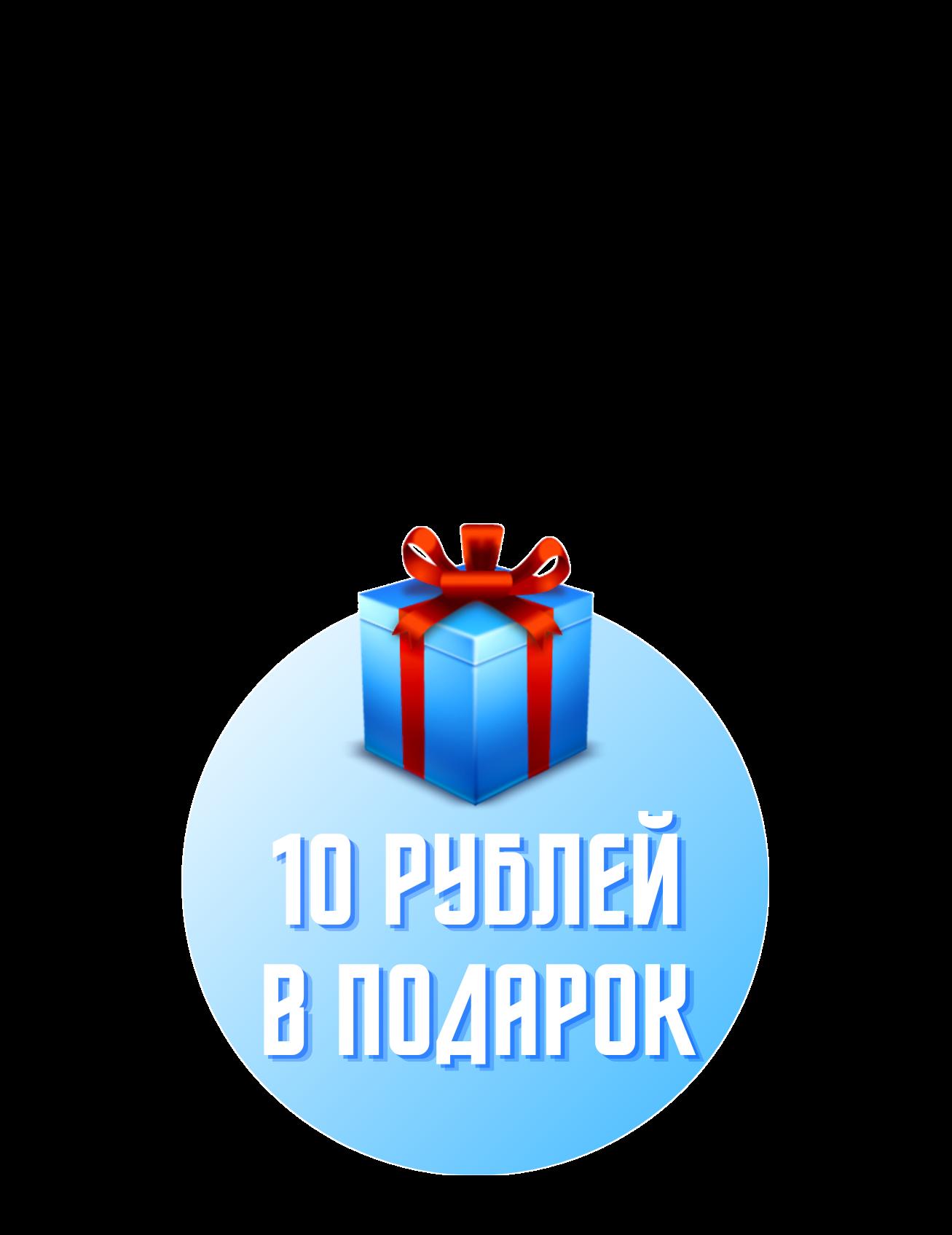 Акция на ремонт телефонов Минск
